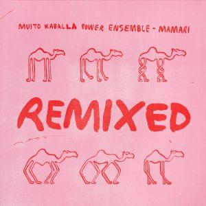 #104 Muito Kaballa-Dele Sosimi-Eparapo-Monsieur Doumani-Kondi Band-Dowdelin-David Ornette Cherry