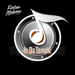 In Da Temple 020