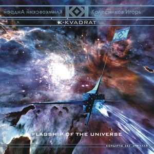 Flagship of the Universe   K-KVADRAT project