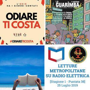 25/07/2019 - Flavia Capone e Giovanni Villani - Letture Metropolitane podcast