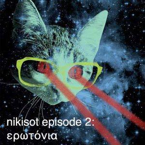 Disco Lie @poplie episode 2: ερωτόνια