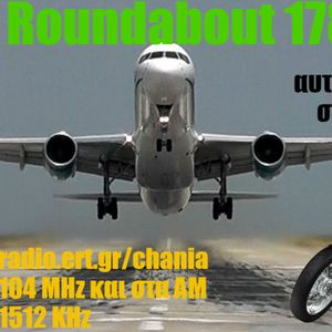 Roundabout 178-aeroplane  come