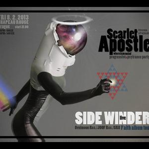 live @ Scarlet Apostles (8.2.2013)