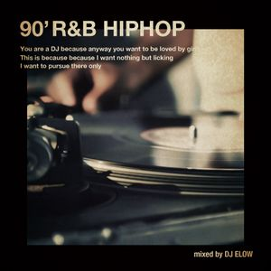 DJ-elow PartyMix