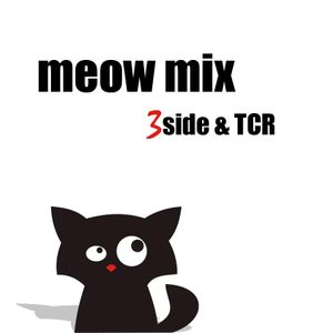 Meow Mix Episode 25 - Cat in the Hat