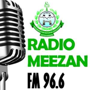 Qanondan Studio Mai on Judicial Review (Part -2) by Muhammad Ali Adv on Radio Meezan FM 96.6 MHz