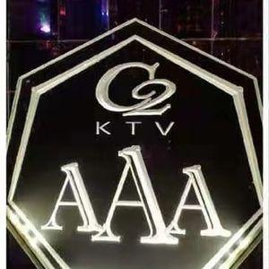 [C2 KTV AAA M!X]【En - 嚣张〤Li-2c - 隔岸观火〤杨小壮 - 孤芳自赏〤劉若英 - 後來〤崔子格 -卜卦】RMX 2020 Y'P'DJS L!V3 M!X V0L.6