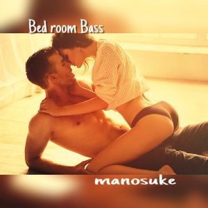 Bed room bass #22