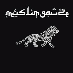 BedouinDrone set special MUSLIMGAUZE for Suzidal Kanal Hexx9Radio