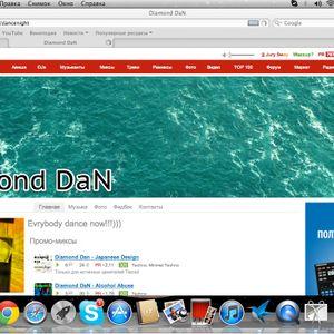 Diamond DaN - Lena Del Dan