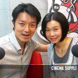 Cinemasuppli 2012/10/30