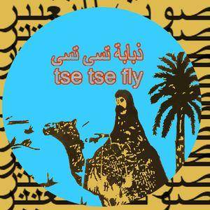 Tse Tse Fly Middle East - September 2017