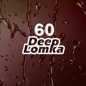 DJ SPRY ART - DeepLomka [60]
