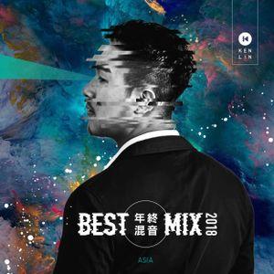 2018 Best Mix - Aisa (2018年度混音亞洲篇)