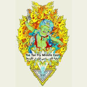 Tse Tse Fly Middle East: 18th September '19