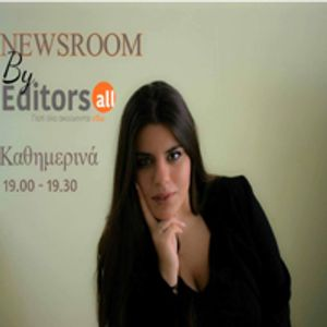 """Newsroom by EditorsAll"" Nov 8th 2017"