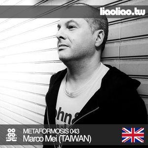 MS043 - Marco Mei (Taiwan)