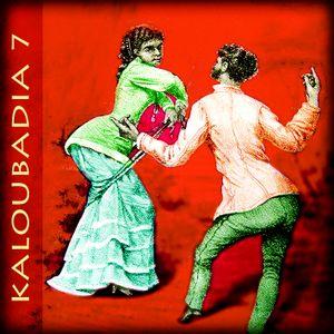 KALOUBADIA 7