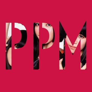 PPM [Perfume Party Mix]