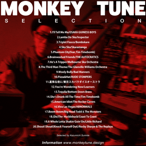 MONKEY TUNE SELECTION -2018 First Mix-