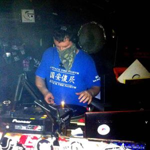 4am Frontal Assault - Shanghai Ultra DJ set live at The Shelter (DJ Bone support)