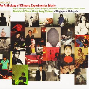 An Anthology Of Chinese Experimental Music 1992-2008