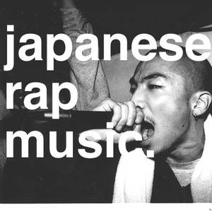 UCR Lecture - AST/JPN 154F Japanese Rap Jawns