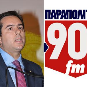 2015_06_05_mitarakis_parapolitika