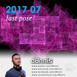 2017 July (Last Pose) [Pop Vocal]