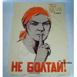 KGB ODYSSEY