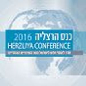 Professor Eileen Babbitt- Herzliya Conference 2016