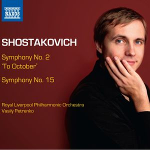 Naxos Podcasts: Vasily Petrenko (On Shostakovich: Symphonies 2 & 15)