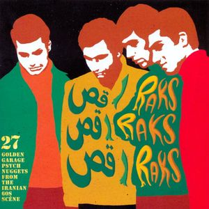 Raks Raks Raks | 27 Golden Garage Psych Nuggets From The Iranian 60s Scene
