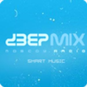 Deepmix - Cotton Pushkarev Basis 192