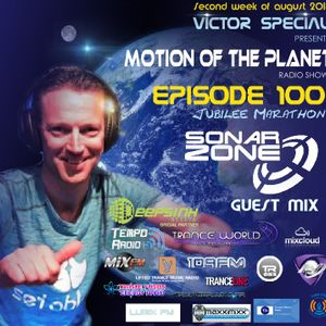 Sonar Zone Guest Mix Motion of the Planet Eрisode 100 .