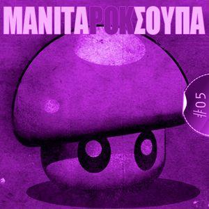ManitaROCKsoupa 05 |Antreas Manitis|
