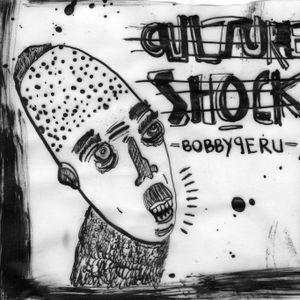 BobbyPeru // culture clash