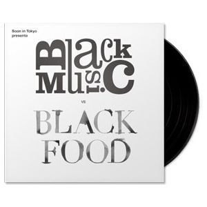 Black Music vs Black Food