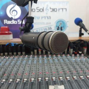 חופש להיות - תוכנית ברדיו סול - להעיר את התשוקה