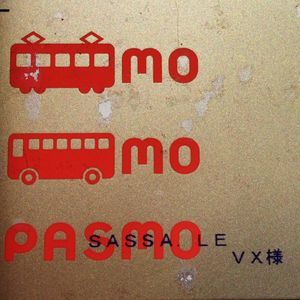 """""""Trip To Japan"""" 1995-2000 Back in the Way Vol. 3 Downtempo"""