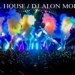 Full House - By Dj Alon Mordo