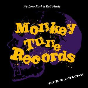 MONKEY TUNE RECORDS SELECTION vol,11
