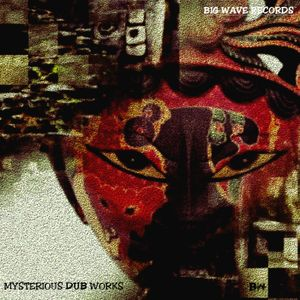 Mysterious Dub Works #teaser