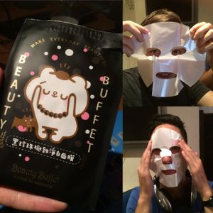 30th Sep: Foreign Facemask Fun!