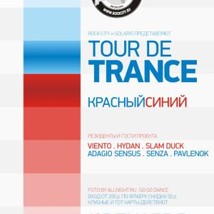Viento - Red & Blue - Tour De Trance [Rock City] (10-12-2009)