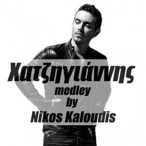 Μιχάλης Χατζηγιάννης Μedley   by Nikos Kaloudis