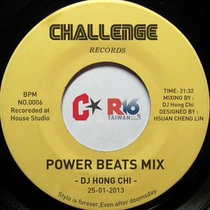 R16 Taiwan Power Beat Mix - DJ Hong Chi