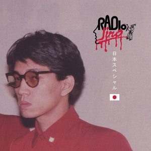 Radio Jiro (Japanese Special) - 27th October 2014
