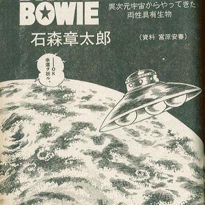 VG 132, R.I.P. David Bowie