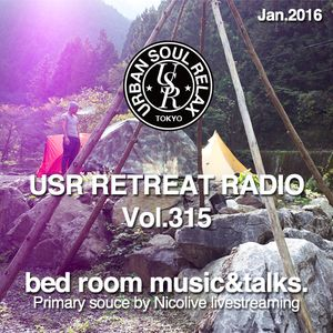 USR Retreat Radio[315-05]
